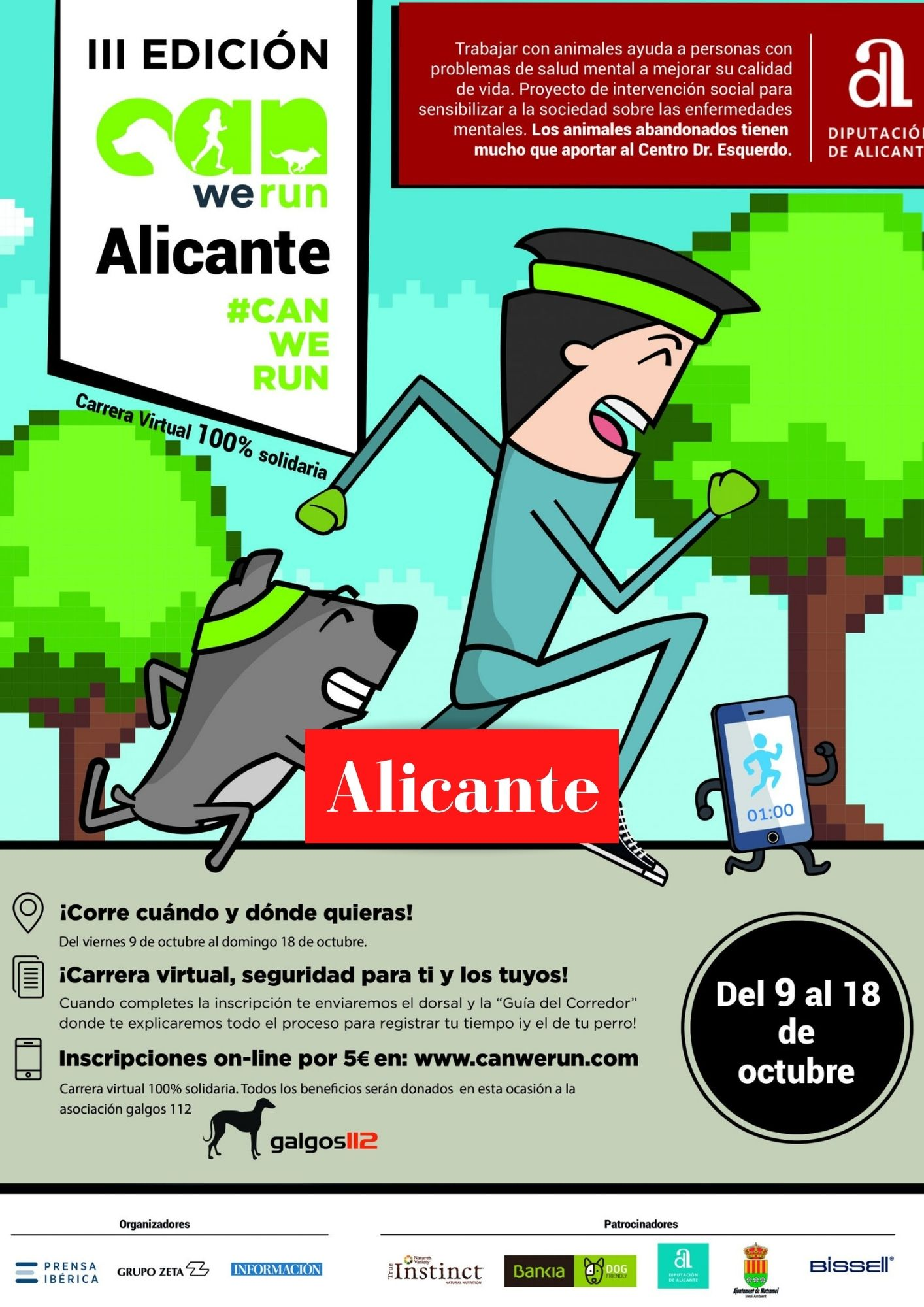 Can We Run Alicante